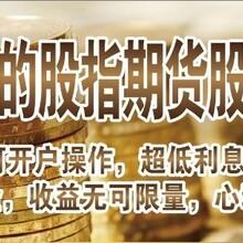 国内商品期货配资交易有哪些特征