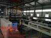PP塑料板材挤出设备,PE塑料板材设备生产线,青岛和泰深度验厂