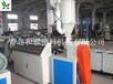 PERTPEX-B地暖管挤出生产线,塑料管材生产设备深度验厂厂家