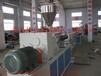供应PVC塑料管材设备,塑料管材生产线,塑料管生产机械专业厂家