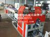 pvc透明鋼絲管設備,鋼絲增強管生產線,塑料管材設備,塑料機械