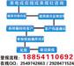 济南市级以上报纸登报电话如何在报纸上刊登内容