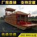 福州,厦门木船厂出售画舫船观光船餐饮船