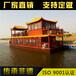 廣州木船廠家直銷餐飲木船餐飲木船制造廠家畫舫船