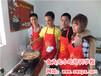 台州玉环哪里有蒸汽石锅鱼培训班,请到食为先
