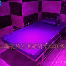 洗浴桑拿床会所按摩床SPA床水床水磨泡泡垫情趣床