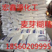 厂家直销麦芽糊精山东西王麦芽糊精食品添加剂麦芽糊精