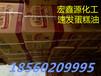 速发蛋糕油优质蛋糕油银谷蛋糕油10/kg/箱济南现货