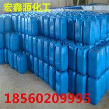 羟乙酯优质粘黏剂图片