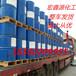 山东枣庄直销齐鲁石化丙烯酸橡胶助剂丙烯酸济南现货量大从优