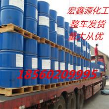 厂家直销二辛脂山东齐鲁石化二辛脂耐寒型二辛脂环保增塑剂