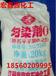山东均染剂平平加印染工业平平加乳化剂平平加支持网购
