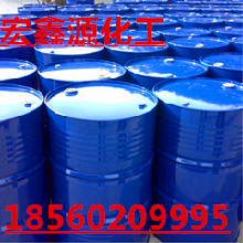 厂家直销环氧大豆油环保型增塑剂山东环氧大豆油支持网购