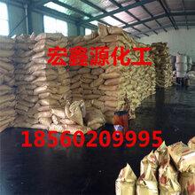 厂家直销纤维素山东纤维素建筑增稠剂纤维素济南现货直销图片