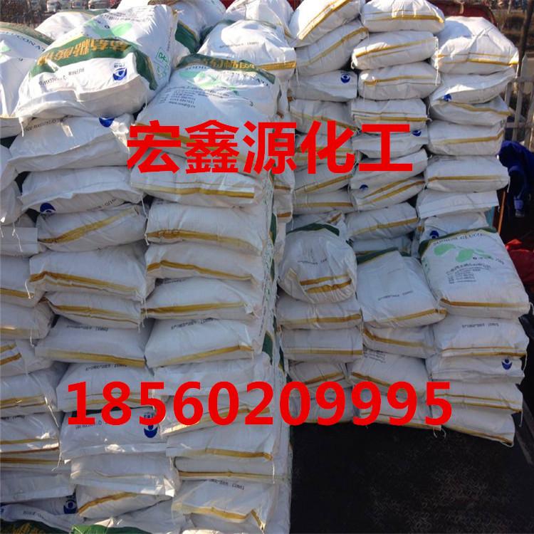 刺槐豆胶增稠剂图片