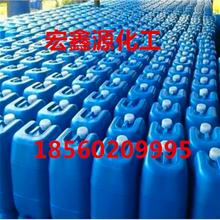 山东临沂直销偶联剂高效快速粘合剂橡胶助剂偶联剂