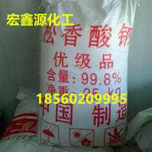 厂家直销混凝土添加剂松香酸钠发泡剂松香酸钠济南现货直销