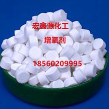 厂家直销增氧剂水产养殖增氧剂水池净化剂增氧剂