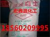 活性白土吸附剂食品级油品脱色剂