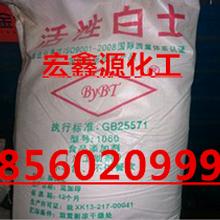 厂家直销活性白土吸附剂油品脱色剂活性白土济南现货直销