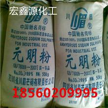 厂家直销元明粉水泥助磨剂元明粉洗涤助剂元明粉