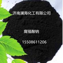饲料级腐植酸钠水产养殖水处理有机肥料腐殖酸钠厂家直销图片