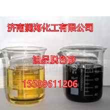日照专业供应柴油脱色砂机油脱色砂硅胶脱色砂