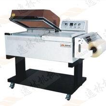 东莞惠州深圳河源艾艾贴封切二合一热收缩包装机多功能热收缩机HYL-5540