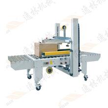 惠州陈江打包机,封箱机,真空机包装纸箱胶带一字型小纸箱自动封箱机图片