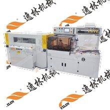 惠州彩盒覆膜机东莞热吸塑膜包装机深圳全自动套袋收缩包装机图片