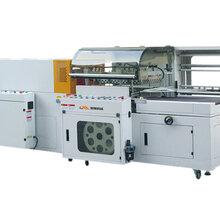东莞自动套膜包装机深圳L型封口收缩包装机自动封切机pof膜图片