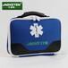 年健康礼品护理包家庭车载急救包便携式户外旅游应急包