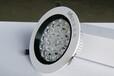 光因照明-LED天花灯