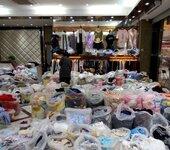 正品欧日韩女装哪里找广东1+外贸仓原单女装批发