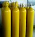 河南瑞安气体厂家销售高纯氨气、超纯氨气