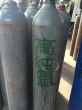 河南高纯氩气,郑州高纯氩气,河南高纯氩,郑州高纯氩,高纯气体厂家销售图片