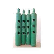 新乡高纯氢气,焦作高纯氢气,新乡高纯氢,焦作高纯氢,高纯气体厂家销售图片