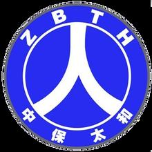 中保太和(天津)人力资源管理公司招商加盟同行业合作