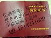海南三亚物业经理人证书物业项目经理证报名考试