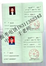 云南丽江考施工员证考试监理工程师报名考试培训