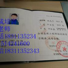 云南迪庆考全国物业管理师证报名时间考证资格