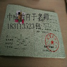 河南洛阳物业管理师初中高级2017高级班报考资格