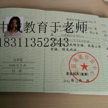 门头沟物业管理证在哪里考物业管理师初中高级报考资格