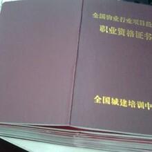 北京施工员考试监理员考试报名时间质检员报考资格团报优惠