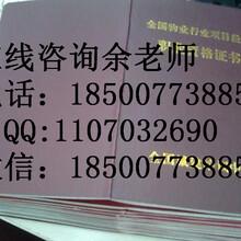 江苏连云港施工员证考试监理员考试技术员考试报名