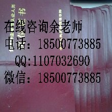山东济南物业经理证报名技术员证监理员考试培训
