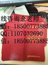 北京海淀物业经理证怎么考幼儿园长证建筑八大员证全国报名中