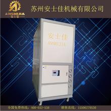 激光打标冷水机激光焊接激光切割冷水机SJ-06W6HP冷水机