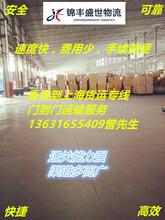 香港进口到上海的运输公司,香港布料进口专线