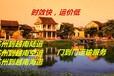 苏州到越南物流公司,越南货运专线天天发车